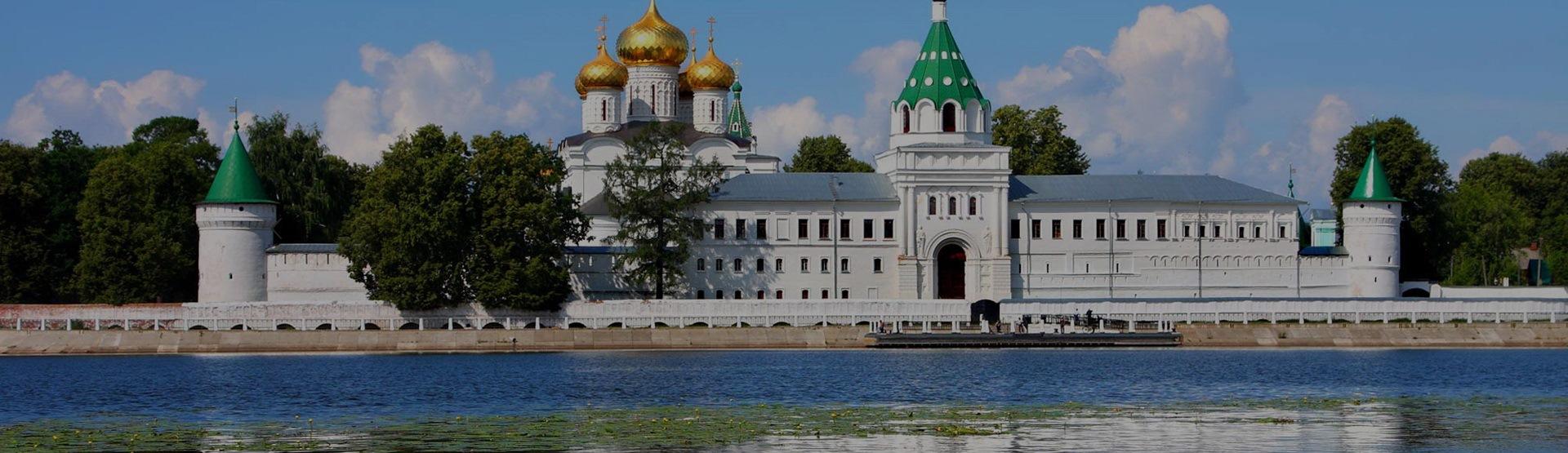 Всё для рыбалки в Костроме!