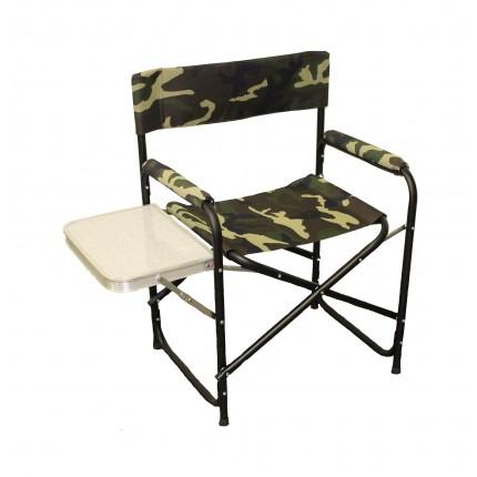 Кресло складное СЛЕДОПЫТ со столиком, сталь