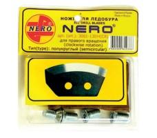 """Ножи """"NERO"""" (правое вращение) полукруглые 110 мм.(нерж.)."""